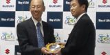 """Walbro thailand receives suzuki """"best supplier award"""""""